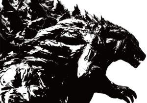 Se revela nuevo teaser trailer de el filme animado de Godzilla